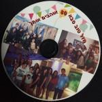 הדפסת תמונות על דיסק + אריזה מהודרת לדיסקים
